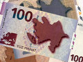 Mərkəzi Bankdan devalvasiya AÇIQLAMASI: İQTİSADİYYAT