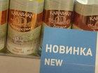 """Moskva aeroportunda """"Qarabağ"""" arağı: Dünyada"""