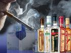 Yanacaq, spirtli içki və tütün məmulatlarına görə yeni vergi: İQTİSADİYYAT