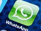 WhatsApp-da daha bir yenilik: Mobil telefon