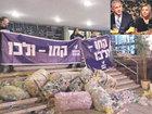 """İsraildə birinci xanım qalmaqalı: """"Şüşələri də götür, get!"""": Dünyada"""