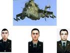 Vurduğumuz helikopterdə ölən ermənilərin fotosu yayıldı: Dünyada