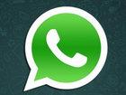 WhatsApp-da az sonra möhtəşəm yenilik olacaq: Mobil telefon
