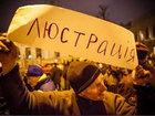 Ukraynada məmurları saf-çürük edəcəklər: Dünyada