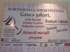 Gəncədə III Beynəlxalq Şərab Festivalı başlayıb: CƏMİYYƏT