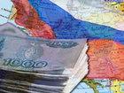 Rubl can verir: İQTİSADİYYAT