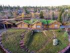 Şumaxerin evi satışa çıxarıldı: İdman