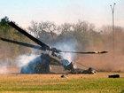 ABŞ-a məxsus hərbi helikopter qəzaya uğrayıb: Dünyada