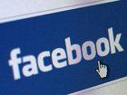 Facebook daha bir yeniliyi sınayır: Texnologiya