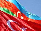 Türkiyə ilə sadələşdirilmiş viza rejimi barədə AÇIQLAMA: Dünyada