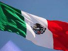 Meksikanın Azərbaycanda diplomatik nümayəndəliyi fəaliyyətə başladı: SİYASƏT