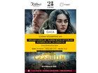 """Məhşur türk aktyorlar """"28 Cinema""""da film premyerasında iştirak ediblər - FOTO: MƏDƏNİYYƏT"""