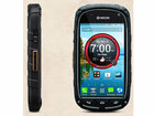 Möhkəm LTE telefonu satılacaq: Mobil telefon