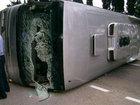 Türkiyədə avtobus qəzası: 22 yaralı: Dünyada