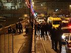 Nemtsovun qatillərinin maşını tapıldı - FOTO: Dünyada
