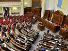 Ukrayna parlamenti Rusiyanı təcavüzkar dövlət kimi tanıdı: Dünyada