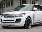 Range Rover sportkara çevrildi - FOTO: Maraqlı