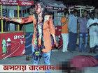 İslamçılar məşhur bloqeri öldürdülər - FOTO: Dünyada