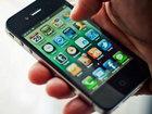 Gələn il 4G smartfonlar 100 dollara satılacaq: Mobil telefon