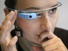 Google Glass dirçəlir: Texnologiya
