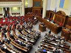Parlament Donbassın xüsusi statusu haqqında qanun qəbul etdi: Dünyada
