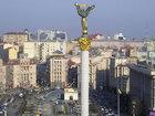 Etirazçılar Ukrayna Prezidenti Administrasiyasına qumbara atırlar: Dünyada