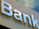 Banklar real sektora niyə biganədir?: İQTİSADİYYAT