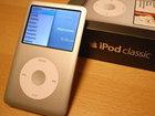 iPod Classic-dən imtina olundu: Texnologiya