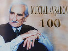 Muxtar Avşarov - 100 Foto: MƏDƏNİYYƏT