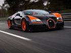 500 km/saat sürətli Bugatti - FOTO: Avto
