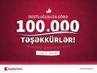 10 ayda 100000 qəlbdə: İQTİSADİYYAT