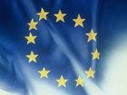 Avropa Komissiyasının yeni kollegiyası seçilib: SİYASƏT