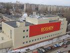 """Poroşenkonun """"Roshen""""ini OMON-çular blokadaya aldılar: Dünyada"""