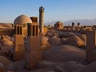 Tanış olun: İranın ən qədim yerlərindən biri - FOTOSESSİYA: Fotosessiya