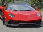 Mansory tüninqində Lamborghini - FOTO: Avto