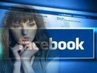 Facebook polisin bəd əməlini faş elədi: Texnologiya