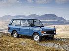 Land Rover dəyişir: Maraqlı