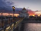 Dünyanın ən fotogenik şəhərləri - FOTOSESSİYA: Fotosessiya