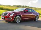 Cadillac-dan Avropa üçün kupe - VİDEO: Avto