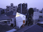 Yaponiyada mikro evlər - FOTOSESSİYA: Fotosessiya