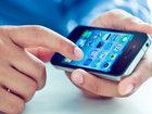 40 faiz mobil bankçılıqdan yararlanır: Mobil telefon