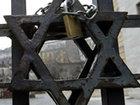 Bakıda Holokost qurbanlarının xatirəsi anılıb: CƏMİYYƏT
