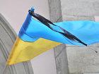 Ukraynada matəmdir: Dünyada
