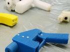 3D tapançalara görə həbs: Texnologiya