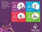 I Avropa Oyunları ilə bağlı poçt markaları nəşr olunub - FOTO: İdman