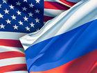 Rusiya və ABŞ razılaşdılar: Dünyada