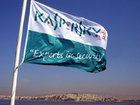 Kasperski Sinqapura da çatdı: Texnologiya