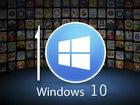 Windows 10 jestləri təkmilləşdirir: Texnologiya