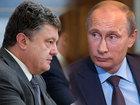 Putin Poroşenkoya hədə-qorxu gəldi?: Dünyada
