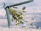ATƏT Ukraynada kaset bombaları haqda məlumat yaydı: Dünyada